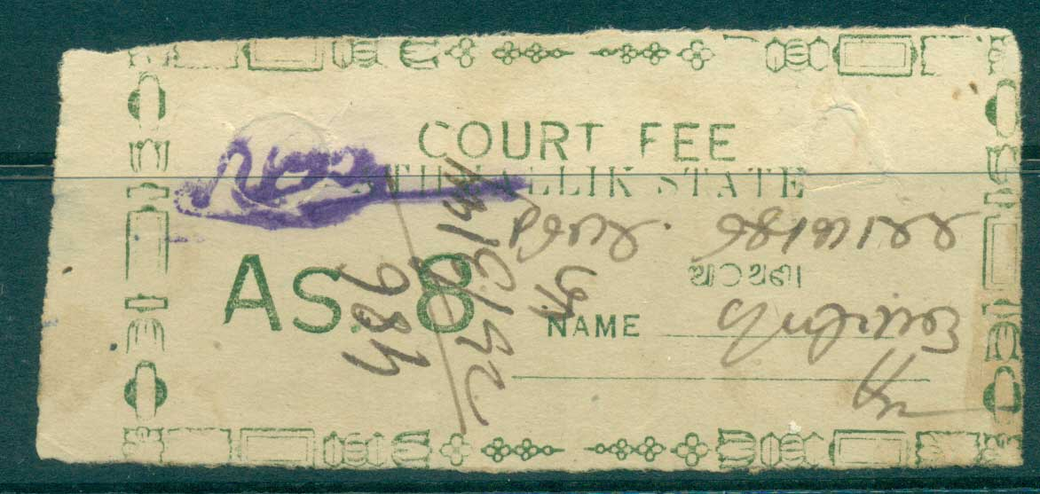 Athmalik State 1920s? Court Fee Ty.25 8a green lot36622