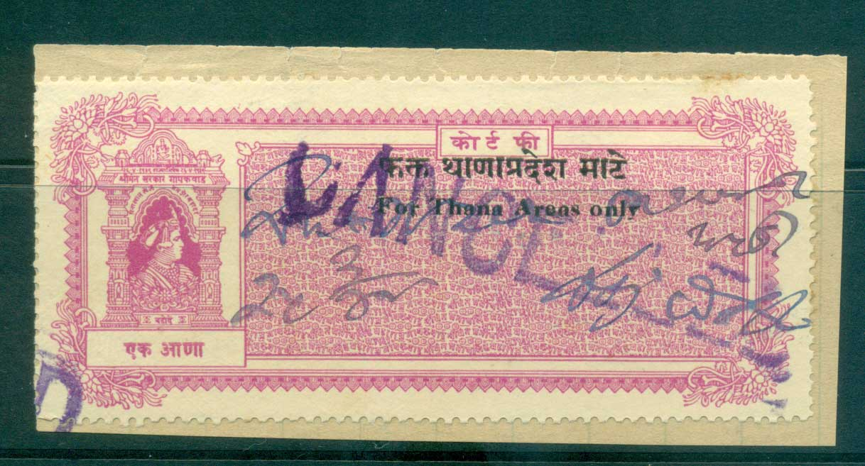 Baroda State 1945 Court Fee Ty.15 Opt For Thana Areas Only 1a purple lot36635