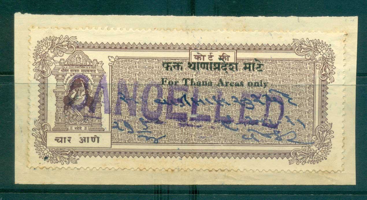 Baroda State 1945 Court Fee Ty.15 Opt For Thana Areas Only 1a brown lot36636