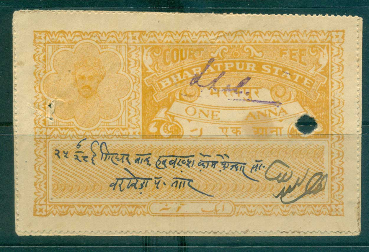 Bharatpur State 1940s Court Fee 1a yellow orange lot36639