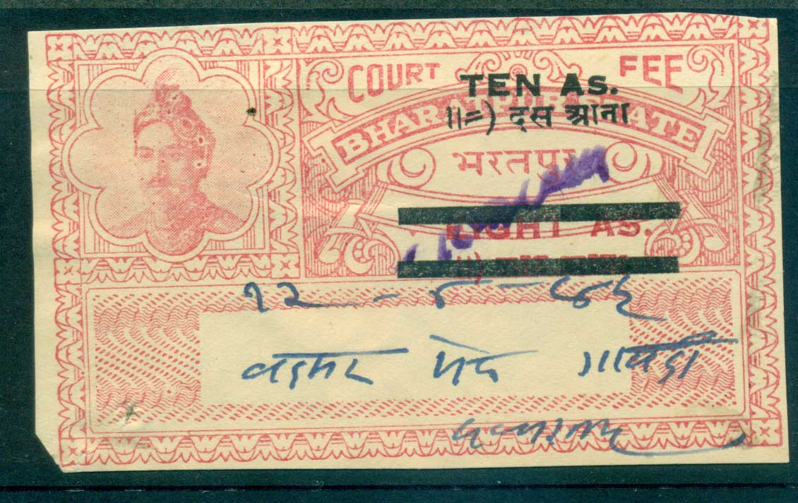Bharatpur State 1940s Court Fee 10a OPT on 8a pink lot36640
