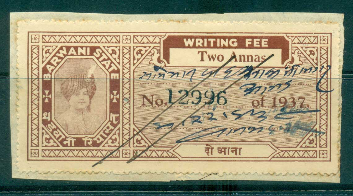 Barwani State 1932-44s Court Fee Ty.15 2a brown lot36770