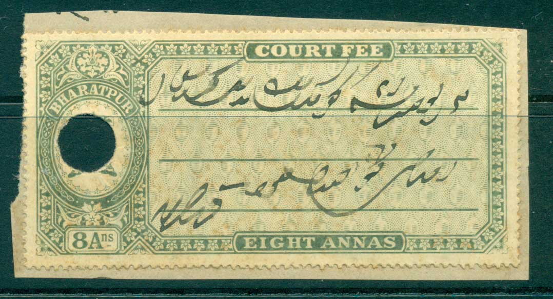 Bharatpur State 1940s Court Fee Ty.? 8a green lot36775
