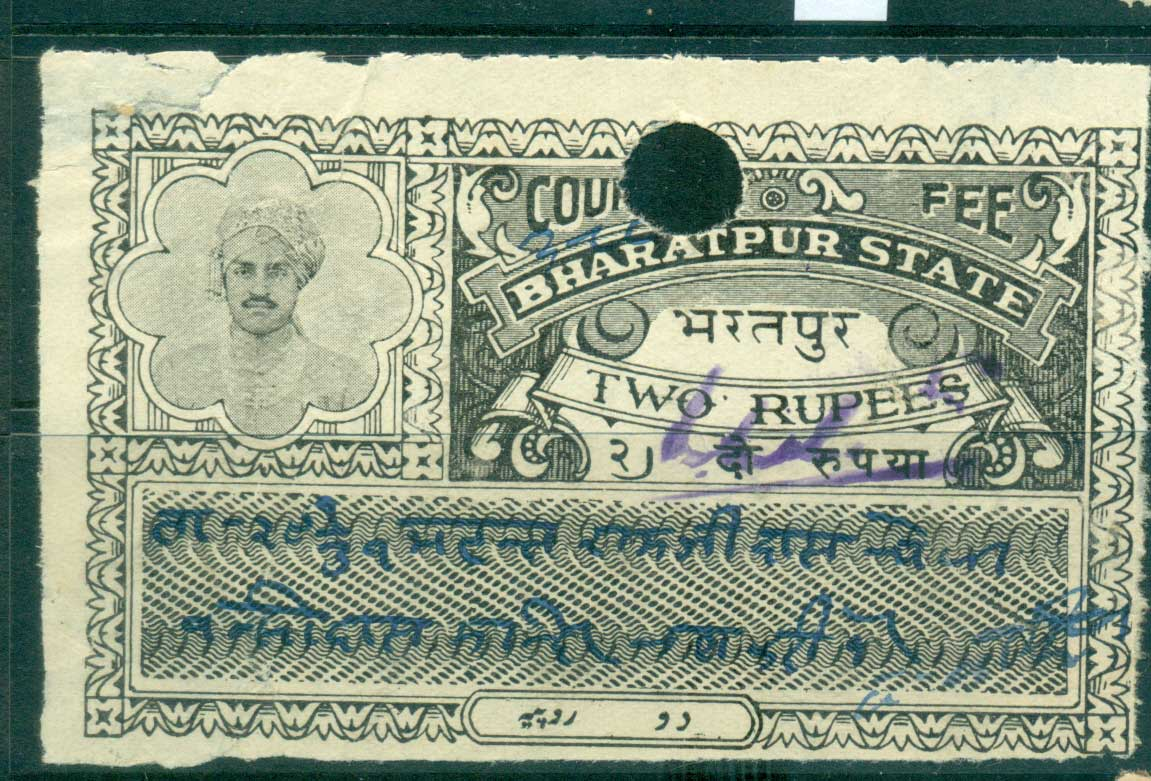 Bharatpur State 1940s Court Fee Ty.?? 1R black lot36834