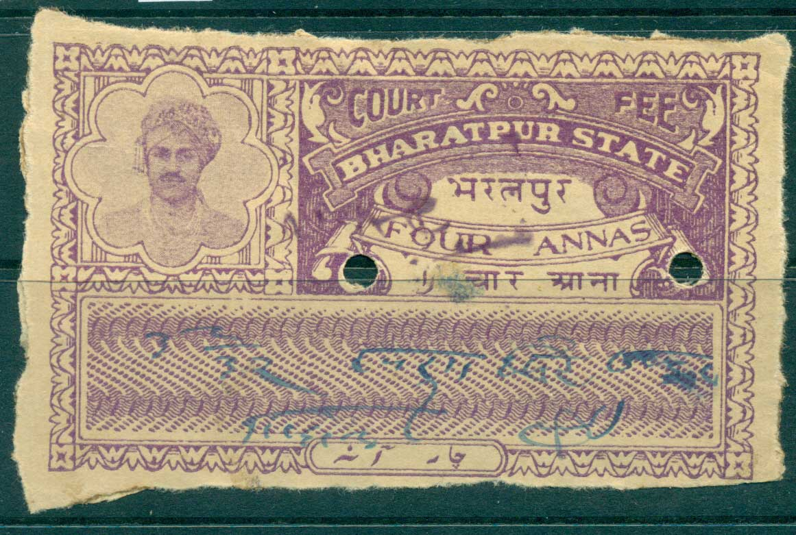 Bharatpur State 1940s Court Fee Ty.?? 4a purple lot36835