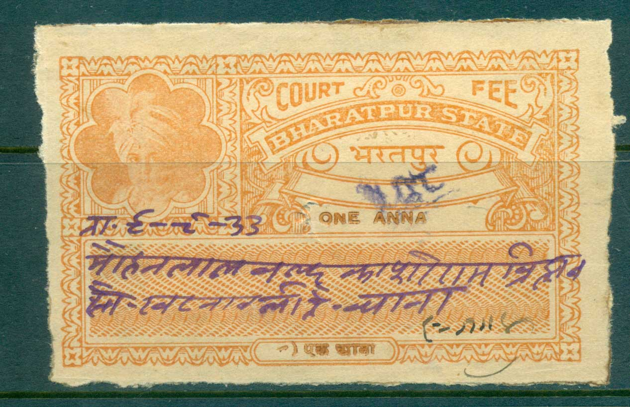 Bharatpur State 1940s Court Fee Ty.? 1a orange lot36837