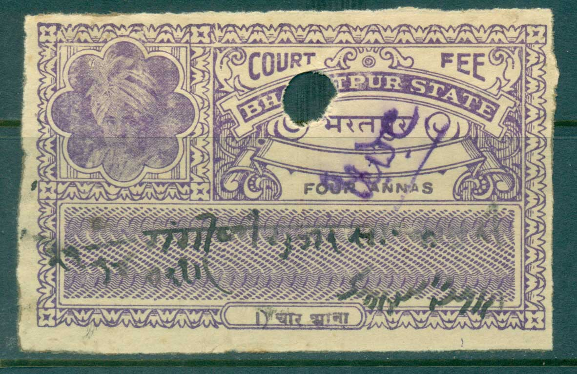 Bharatpur State 1940s Court Fee Ty.? 4a purple lot36838