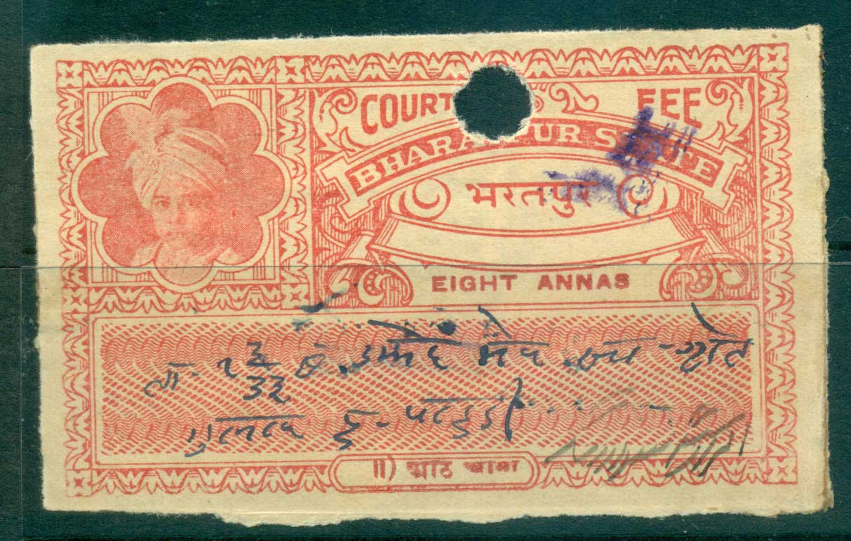 Bharatpur State 1940s Court Fee Ty.? 8a red lot36839