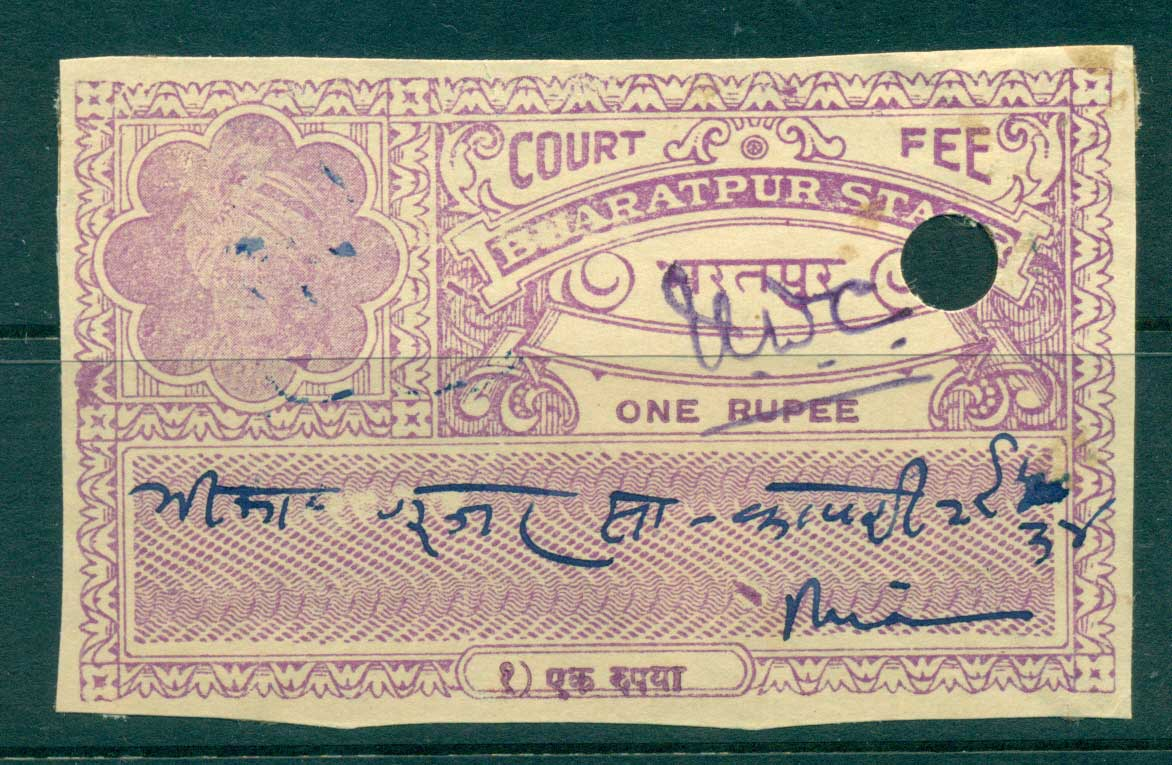 Bharatpur State 1940s Court Fee Ty.? 1R purple lot36840