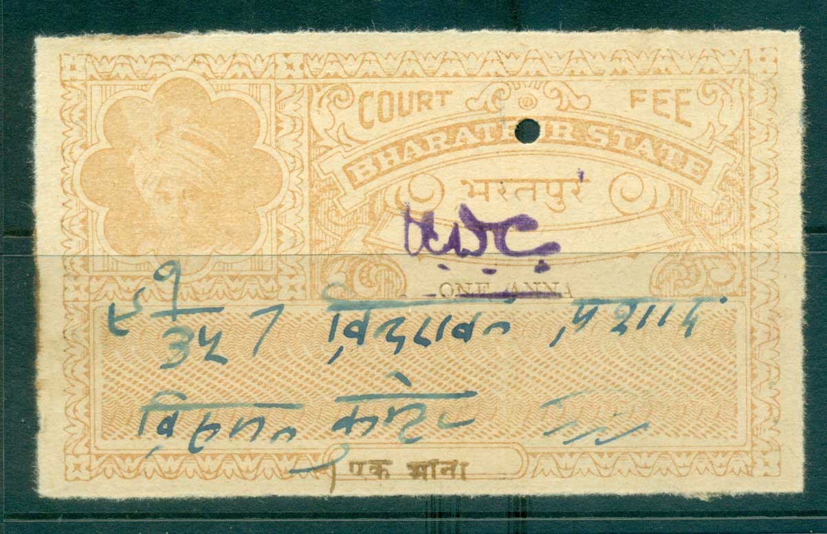 Bharatpur State 1940s Court Fee Ty.? 1a brown orange lot36841