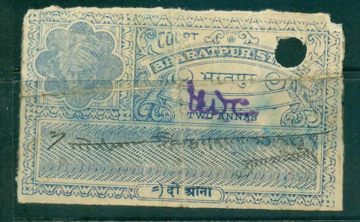 Bharatpur State 1940s Court Fee Ty.? 2a blue lot36842
