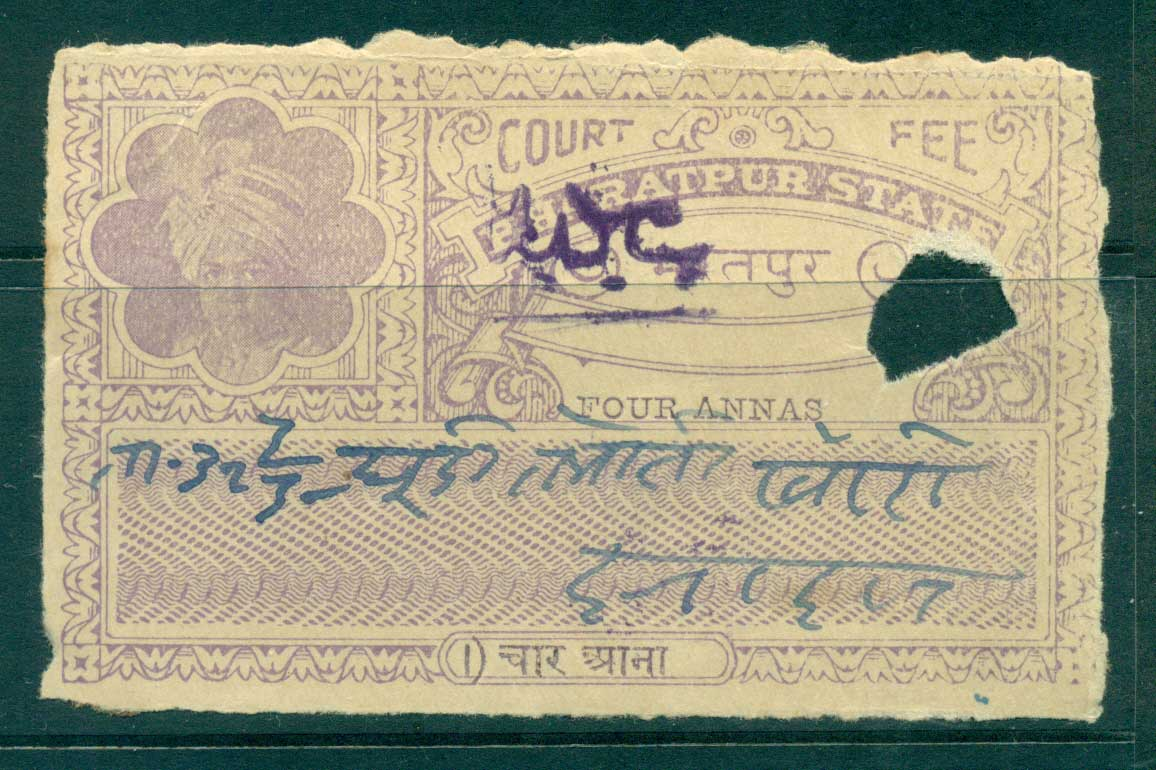 Bharatpur State 1940s Court Fee Ty.? 4a violet lot36843