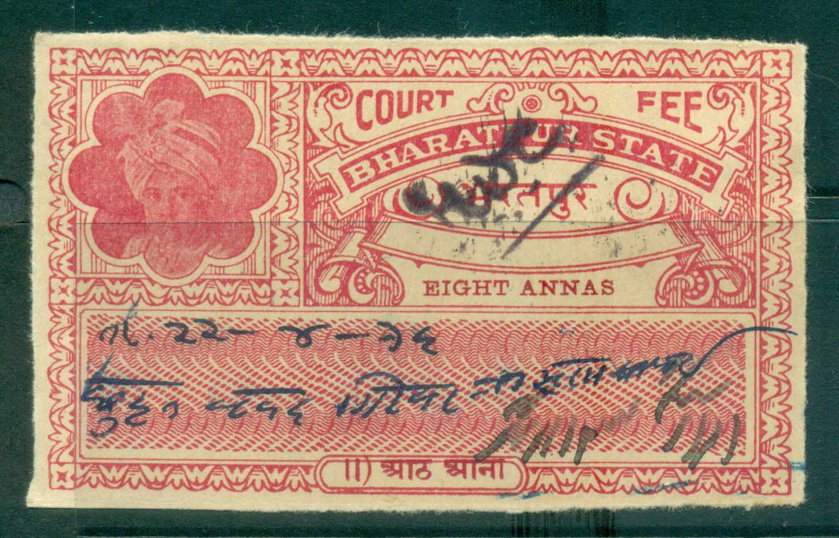 Bharatpur State 1940s Court Fee Ty.? 8a red lot36844