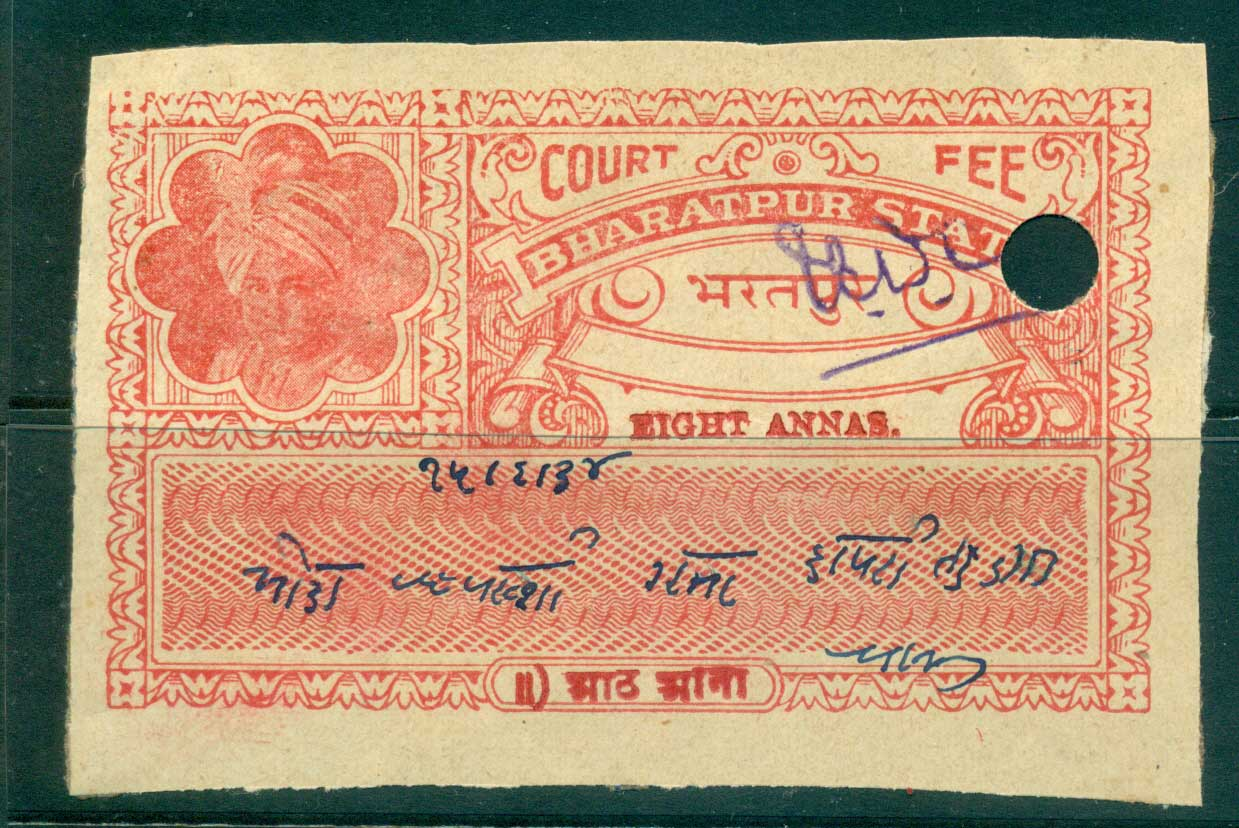 Bharatpur State 1940s Court Fee Ty.? 8a red lot36846