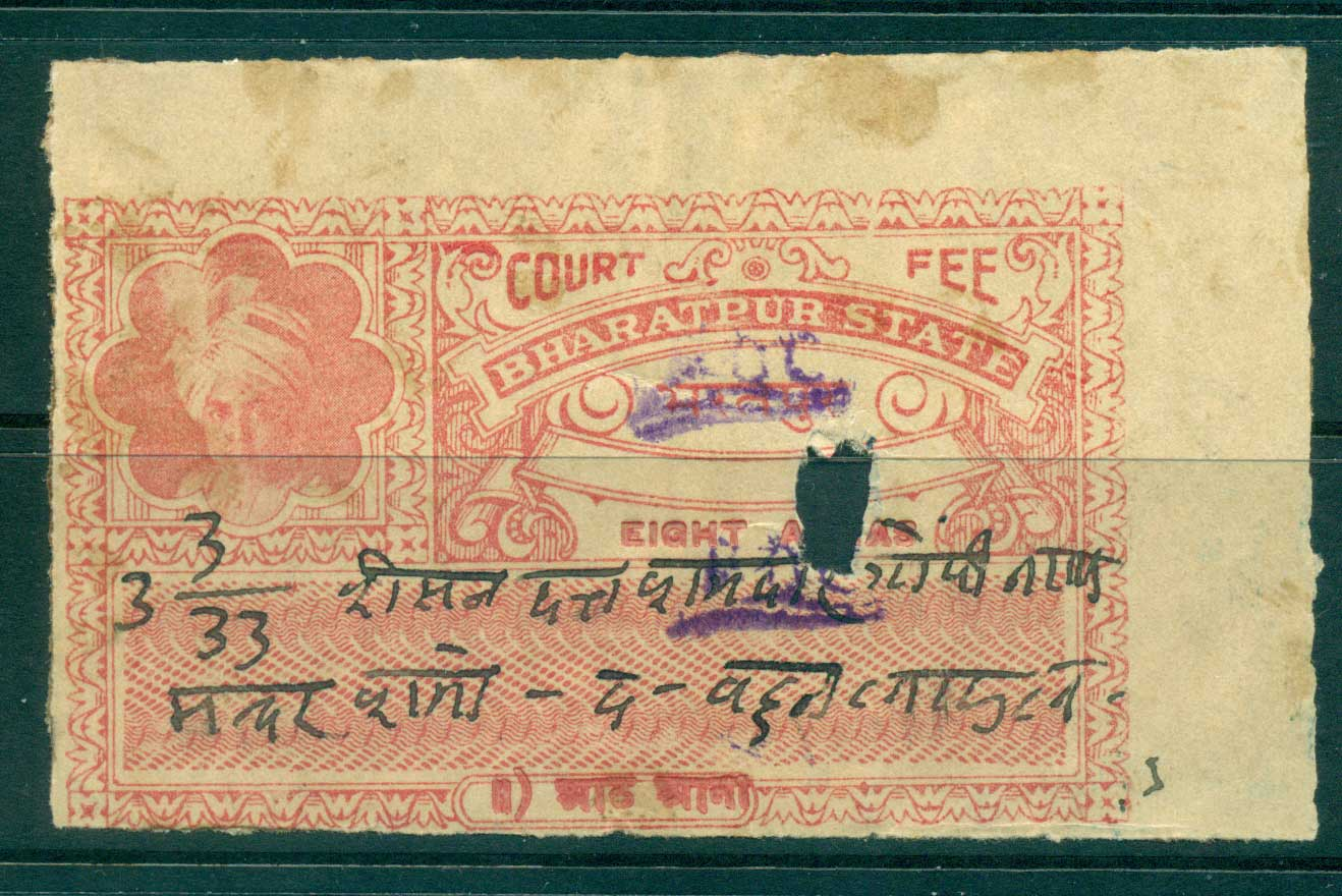 Bharatpur State 1940s Court Fee Ty.? 8a red lot36847