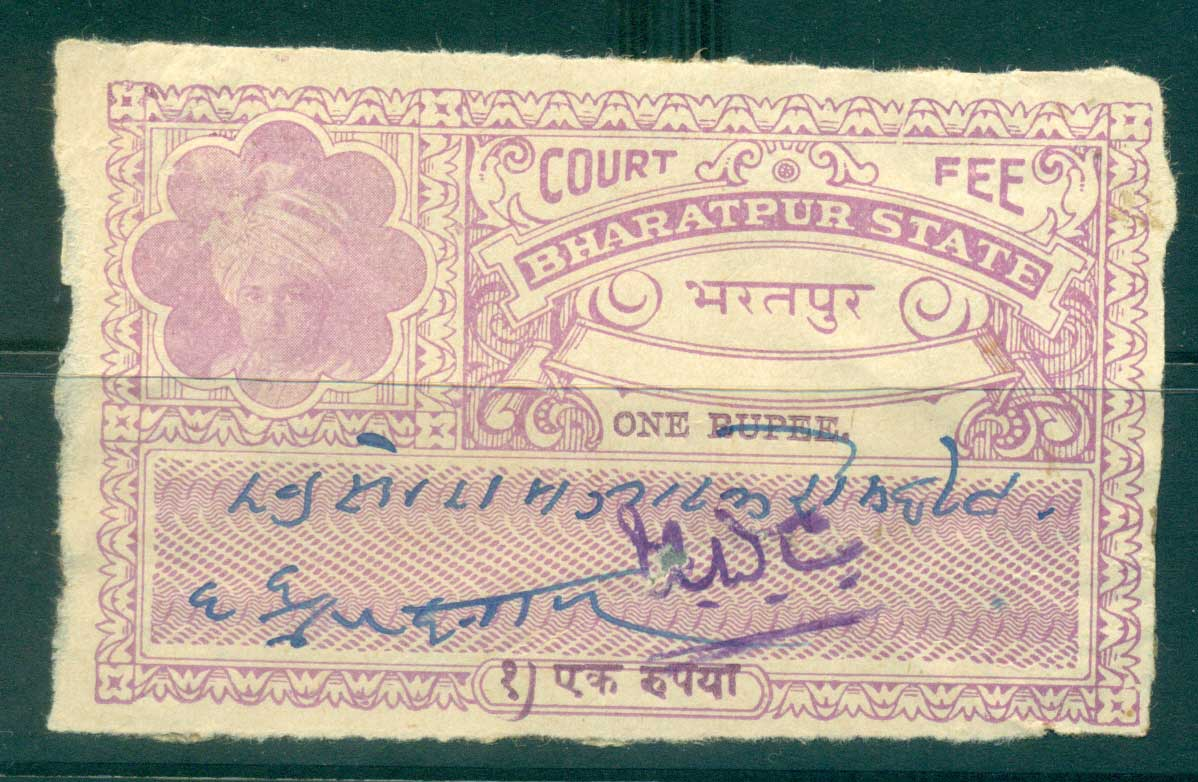 Bharatpur State 1940s Court Fee Ty.? 1R purple lot36848