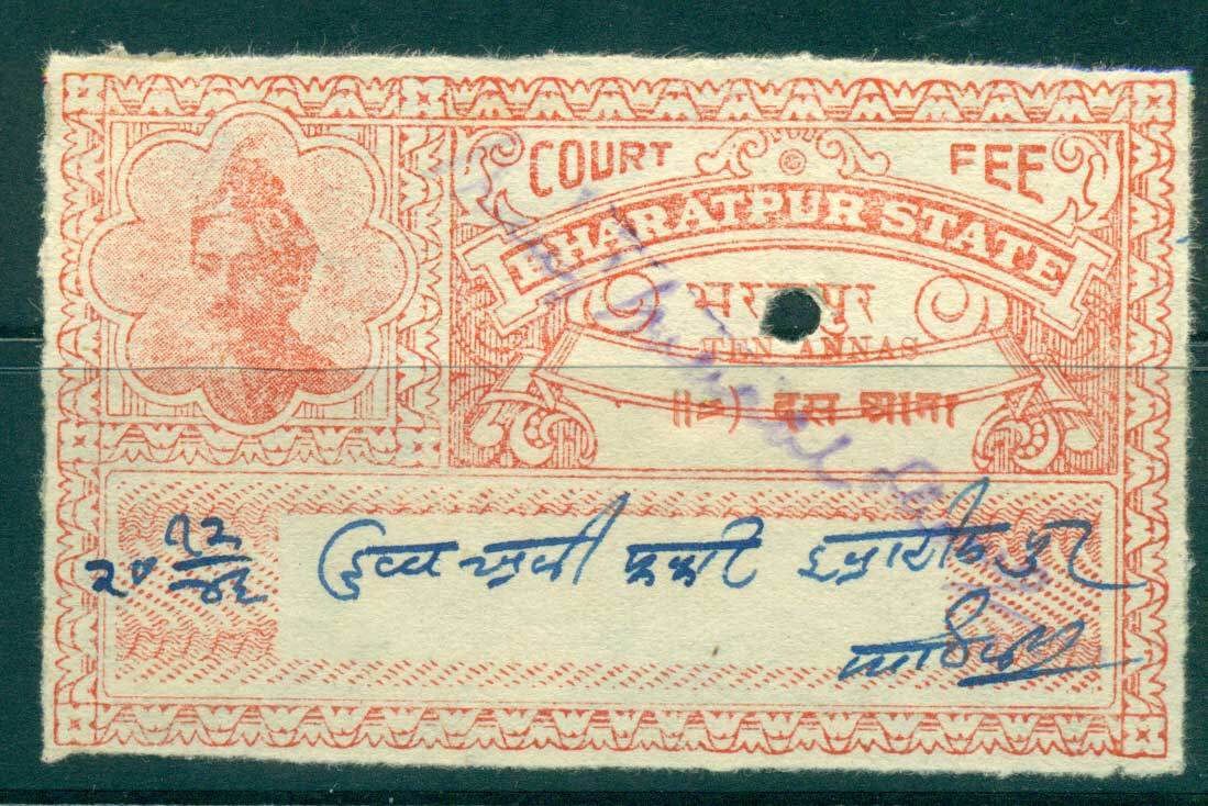Bharatpur State 1940s Court Fee Ty.??? 10a orange lot36852