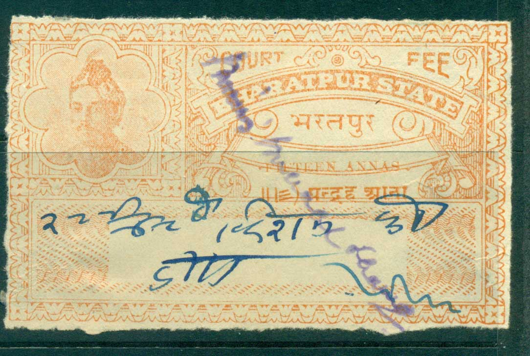 Bharatpur State 1940s Court Fee Ty.??? 15a pale orange lot36854