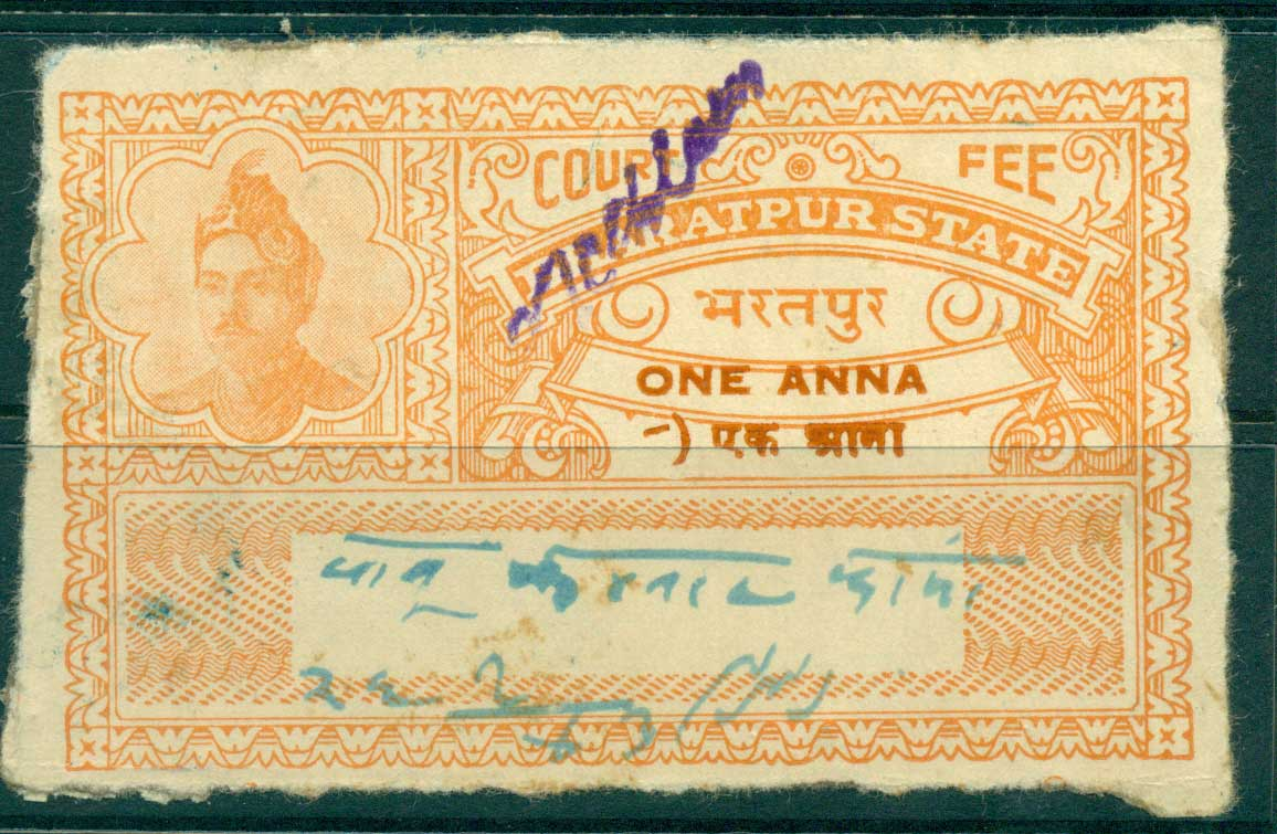 Bharatpur State 1940s Court Fee Ty.??? 1a pale orange lot36859