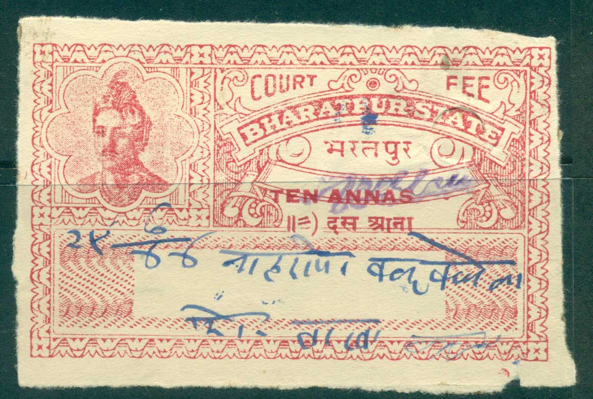 Bharatpur State 1940s Court Fee Ty.??? 10a red lot36865