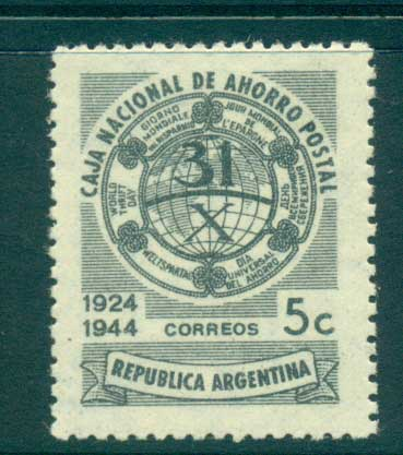 Argentina 1944 National Savings Bank MLH lot37159