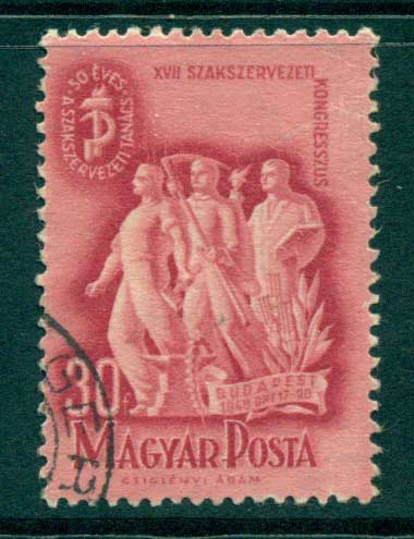 Hungary 1948 Trade Union Congress FU lot37542