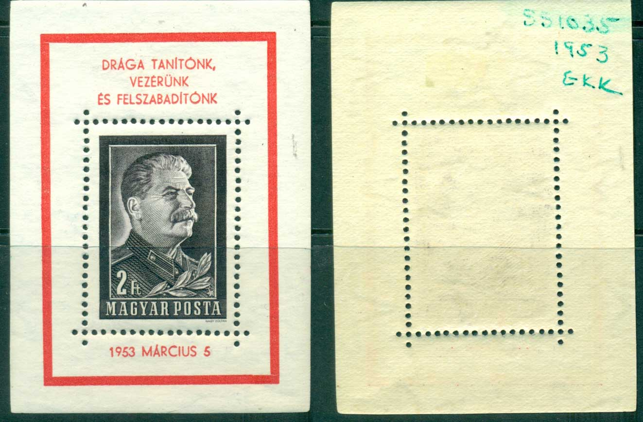 Hungary 1953 Death of Joseph Stalin MS MLH (cat # written on back in green ink) lot37596