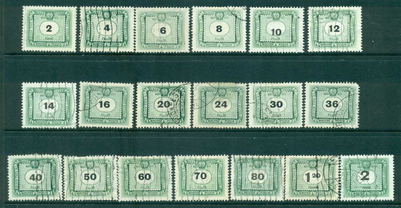 Hungary 1953 Postage Dues (19)FU lot37683