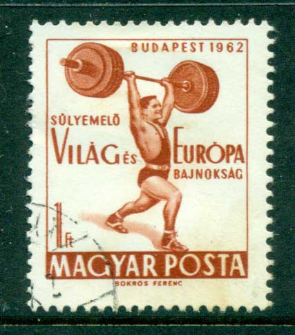 Hungary 1962 European Weightlifting CTO lot37687