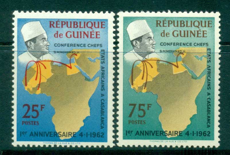 Guinee 1962 Heads of State Conf. Casablanca MLH lot38397