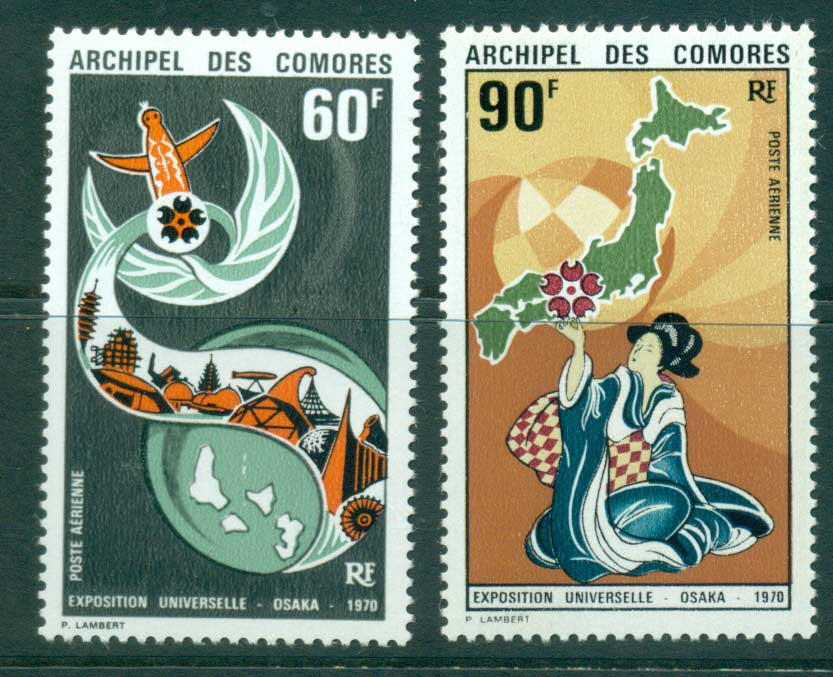 Comoro Is 1970 Osaka Expo (gum adhesions) MLH lot38753