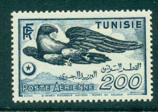 Tunisia 1950 200fr Bird from Mosaic Airmail MLH lot38811