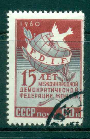 Russia 1960 Womens Federation,(straight RH) CTO lot38980