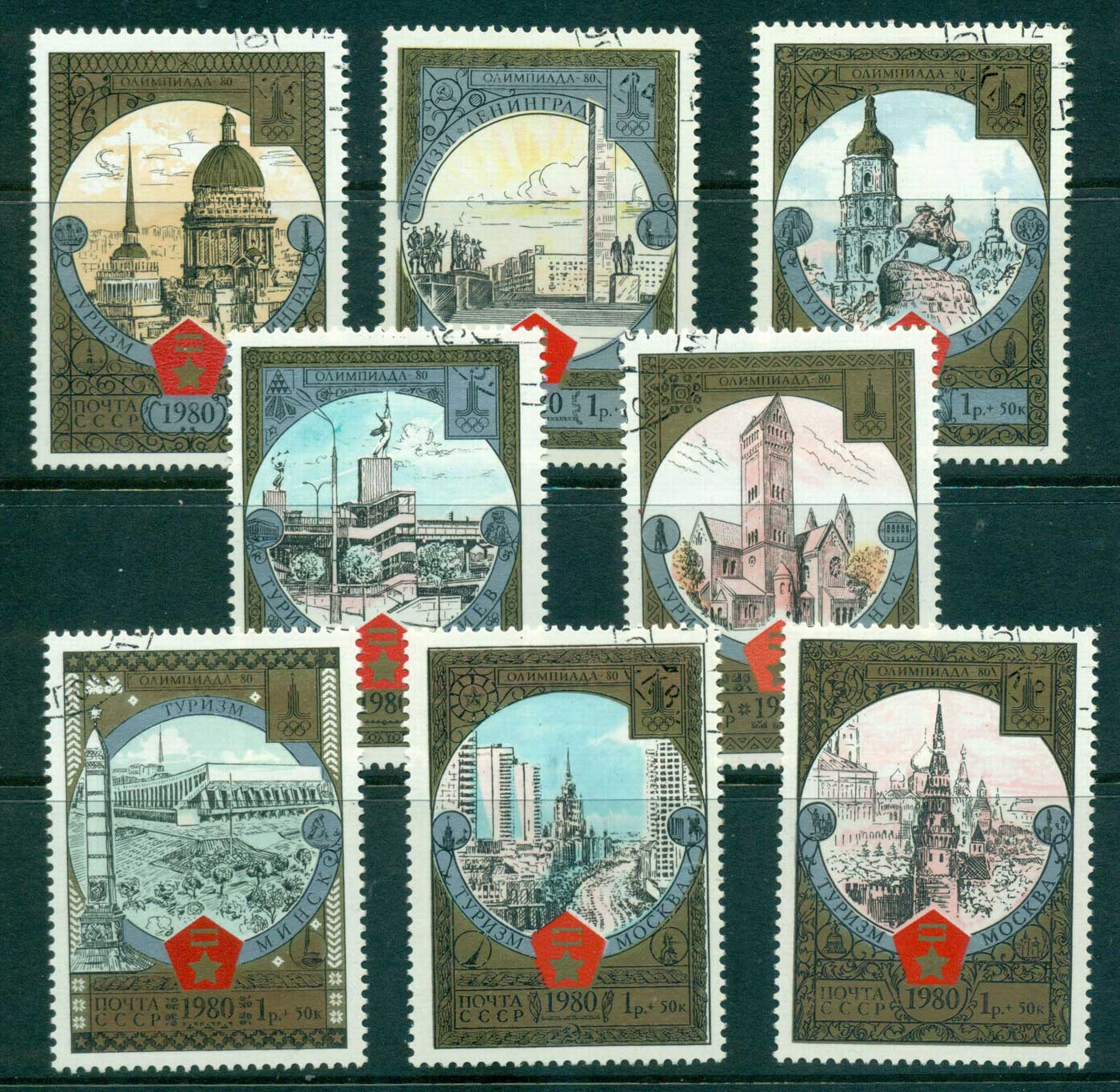 Russia 1980 Monuments (8/10) CTO lot40029
