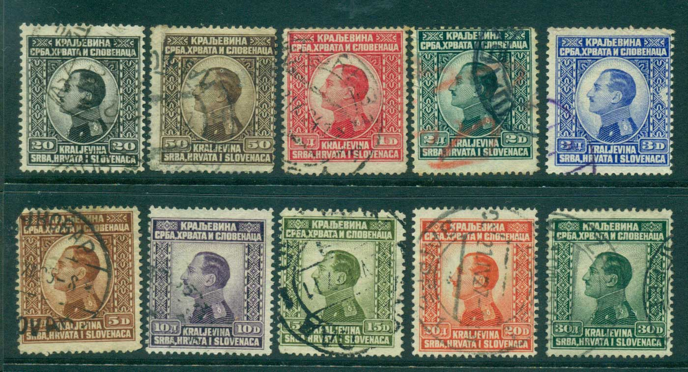 Yugoslavia 1924 King Alexander FU lot40334