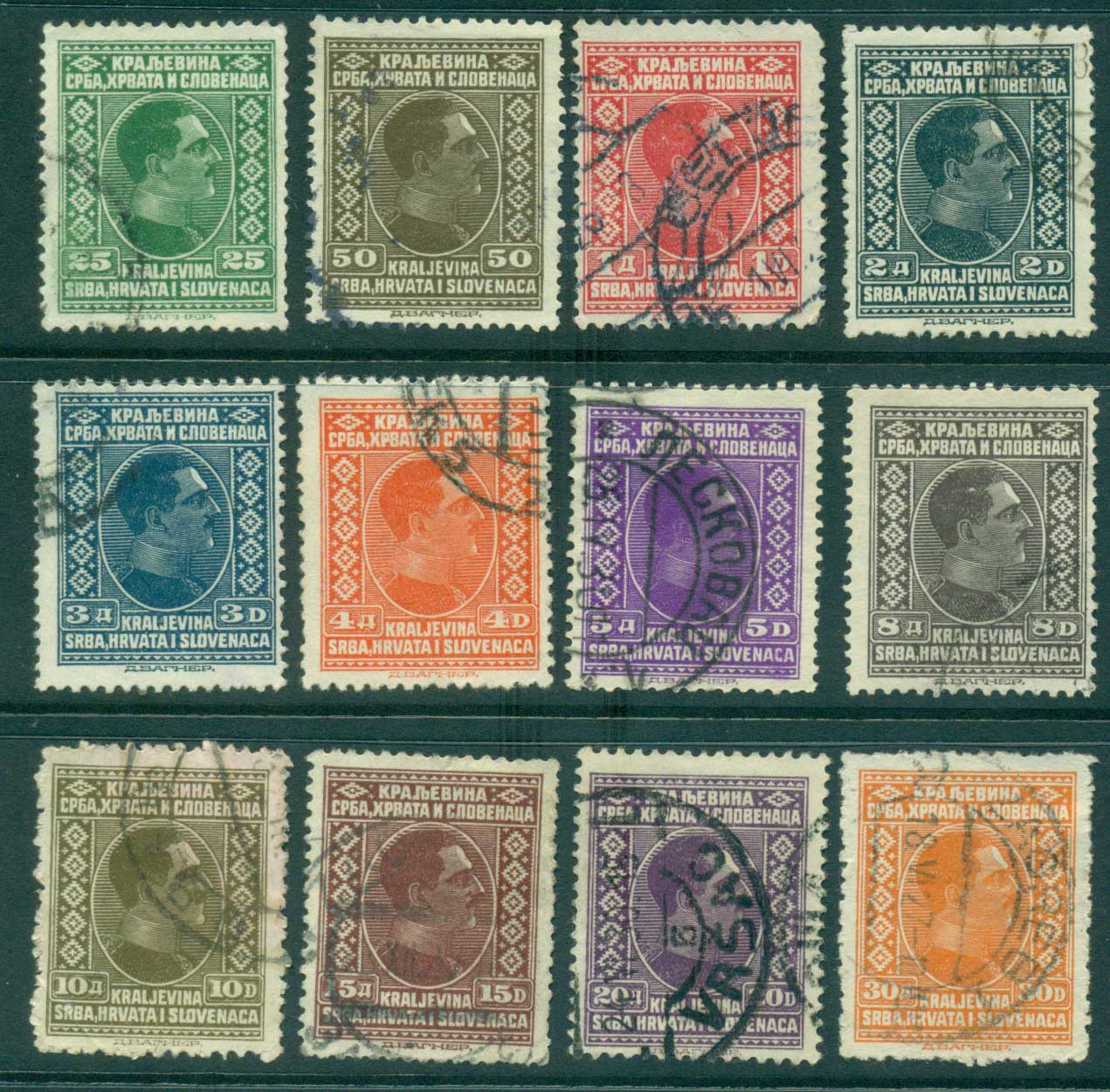Yugoslavia 1926-27 King Alexander FU lot40337