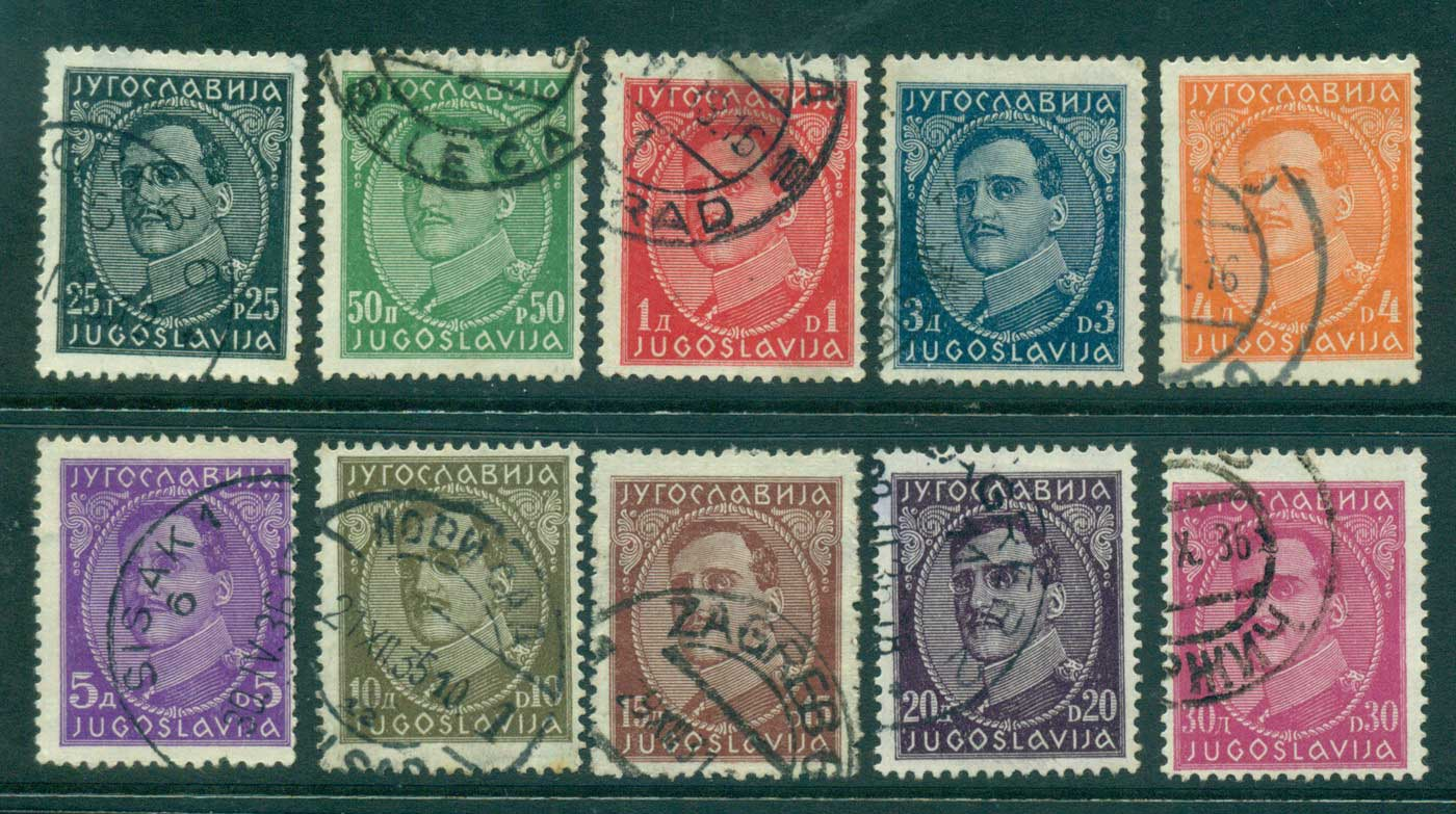Yugoslavia 1932-33 King Alexander without imprint FU lot40345