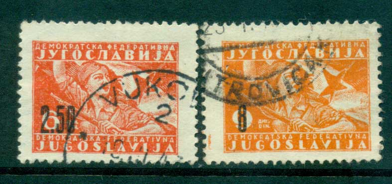 Yugoslavia 1946 Definitives Surch (2) FU lot40376