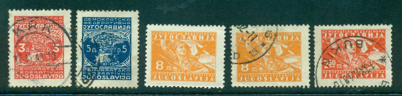 Yugoslavia 1947 Definitives New Values Asst MLH/ FU lot40378