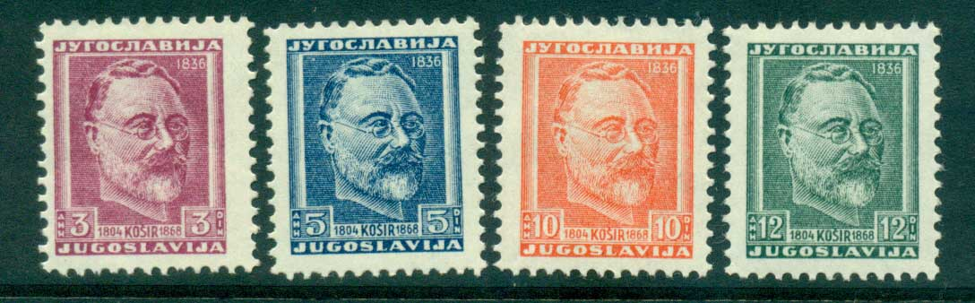 Yugoslavia 1948 Laurent Kosir MLH lot40386