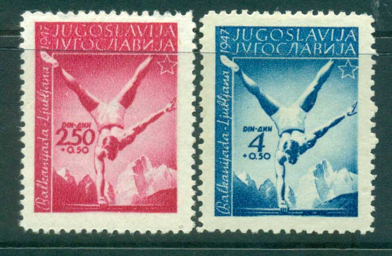 Yugoslavia 1947 2.50, 4d Balkan Games MLH lot40394