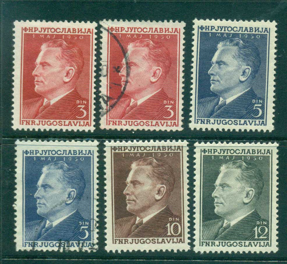 Yugoslavia 1950 Labor Day MLH/FU lot40409