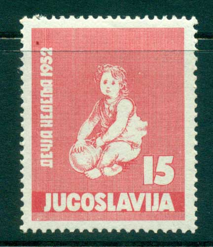 Yugoslavia 1952 Children's day MLH lot40429