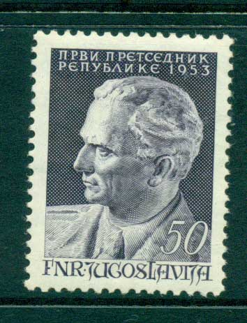 Yugoslavia 1953 Tito's Election MLH lot40435