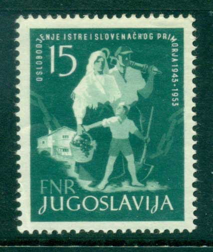 Yugoslavia 1953 Liberation of Istria & Slovene CoastMLH lot40444