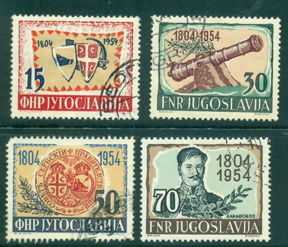 Yugoslavia 1954 Serbian Insurrection FU lot40448