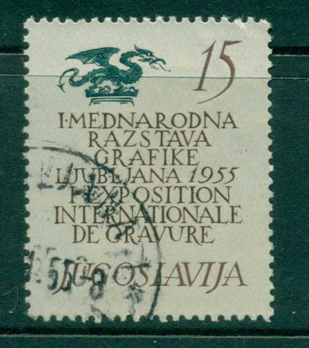 Yugoslavia 1955 Graphic Arts Exhib. FU lot40452