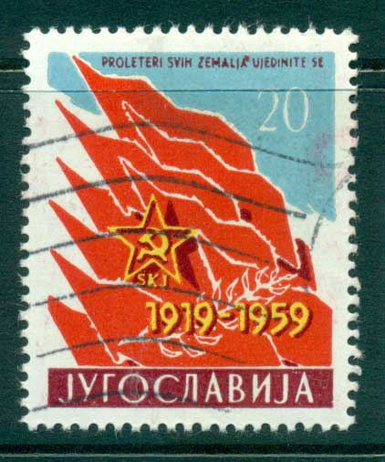 Yugoslavia 1959 Communist party FU lot40474