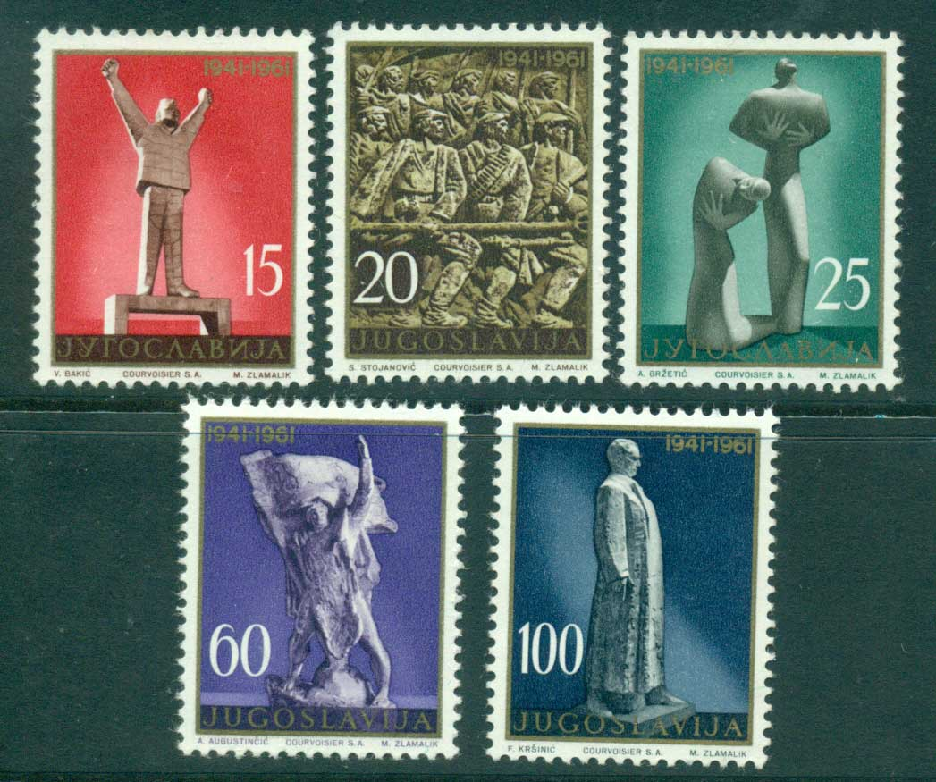 Yugoslavia 1961 National Insurrection MLH lot40491