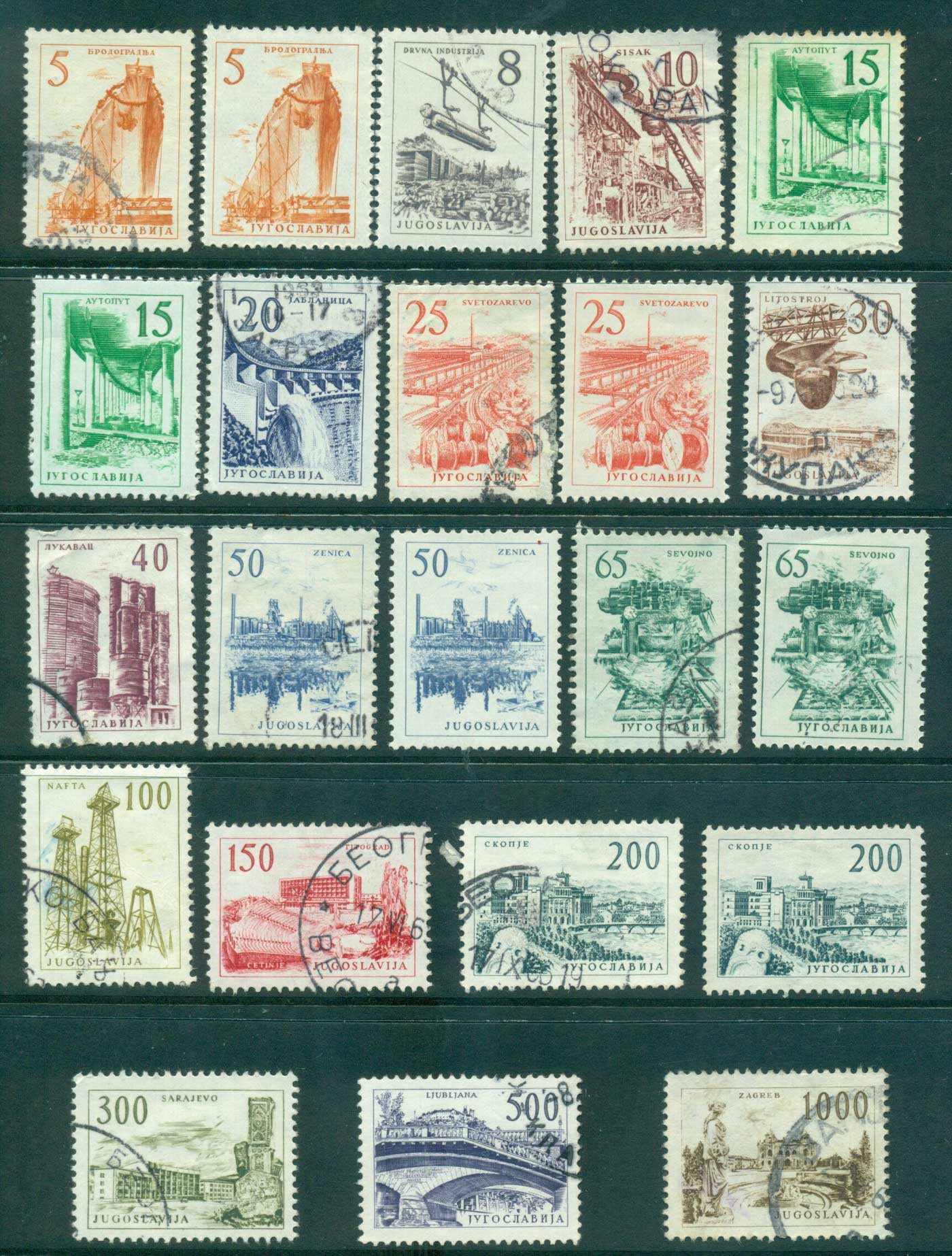 Yugoslavia 1961-62 Industrial Processes Asst FU lot40500